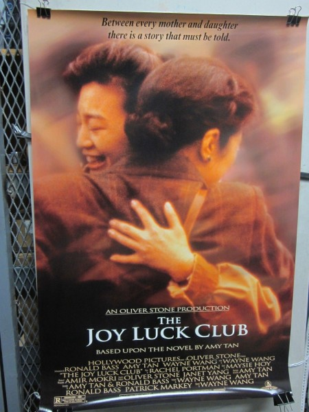 joy luck club movie to book United in shared unspeakable loss and hope, they call themselves the joy luck club i have seen the movie but the book is definitely better read full review.